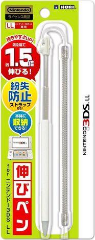 伸びペン for ニンテンドー3DS LL ホワイト.jpg