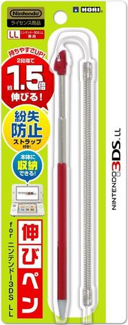 伸びペン for ニンテンドー3DS LL レッド.jpg